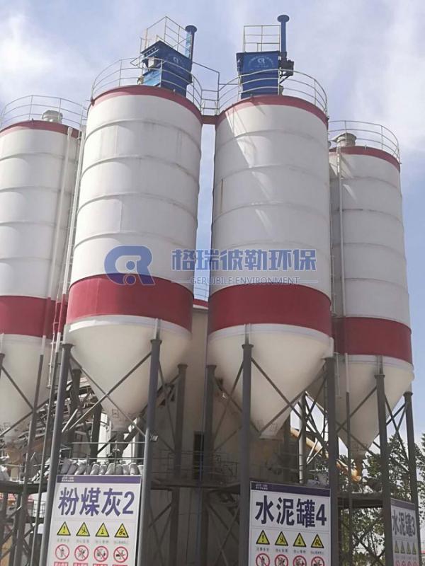 薛城润昇新型建材有限公司采购了仓顶除尘器