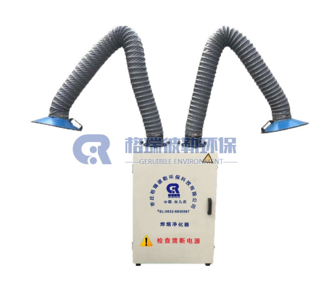 移动式焊接烟除尘器